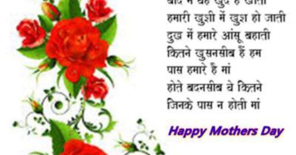poem of plants in hindi Singer-composer chinmayi tripathi brings the evocative poems of mahadevi  verma, suryakant tripathi nirala and harivansh rai bachchan to.