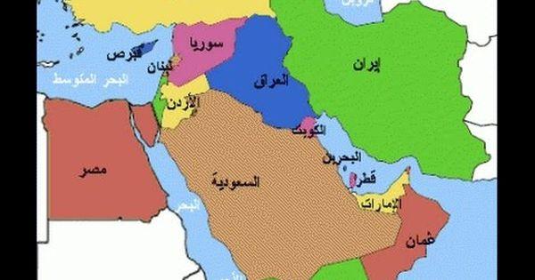 تحذير للدول العربية وثيقة عوديد ينون وتفكيك الدول العربية والإسلامية ا World Map Map Map Screenshot