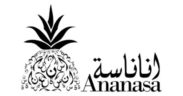 Ananasa To Be The Etsy Of The Middle East This Links To A Blog About Them But The Site Itself Is Www Ananasa Com Arabesque Middle East Etsy