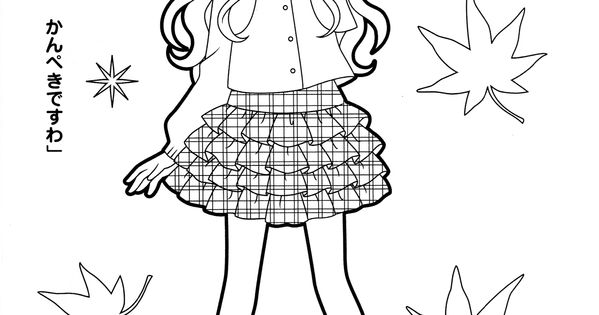 Cute Lovley Anime Coloring Pages