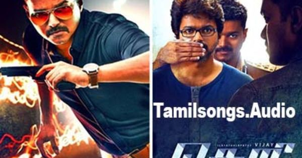 Vijay Theri Mp3 Songs Download Tamil 2016 Mp3 Song Download Mp3 Song Songs