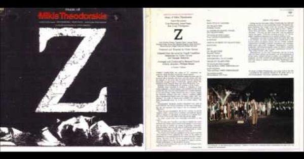 Z 1969 Mikis Theodorakis Original Soundtrack Youtube Jacques Perrin Musique Juke Box