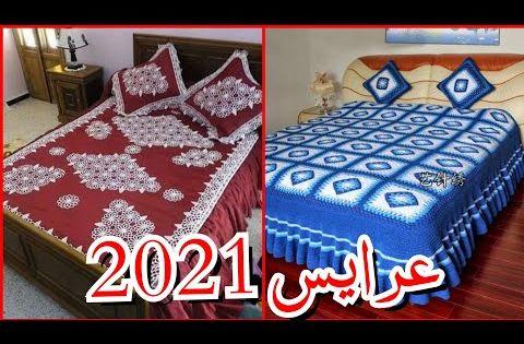 جديد دراوات عرايس و فراش العروس 2021 مفارش السرير اليومية خياطة دراوات وجهاز العروس Les Draps 2020 Youtube Bed Toddler Bed Kotatsu Table