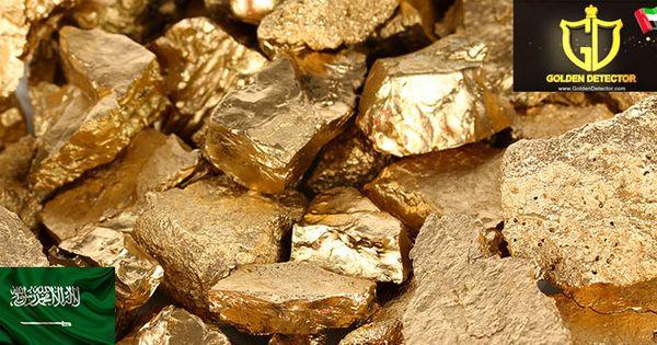 اماكن تواجد الذهب في السعودية مخطط كامل وشرح خريطة مواقع الذهب الخام والمعادن تحت الارض من خلال المقال اشرح بالتفصيل مكان ا Hurghada Hurghada Egypt Dubai Uae