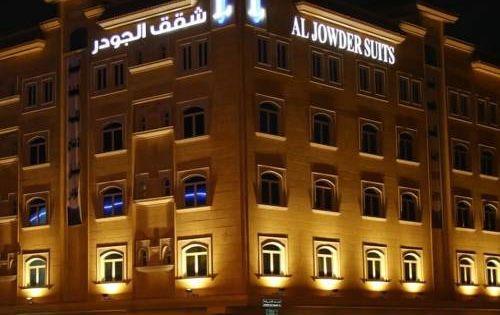 شقق الجودر فنادق السعودية شقق فندقية السعودية House Styles Mansions Building