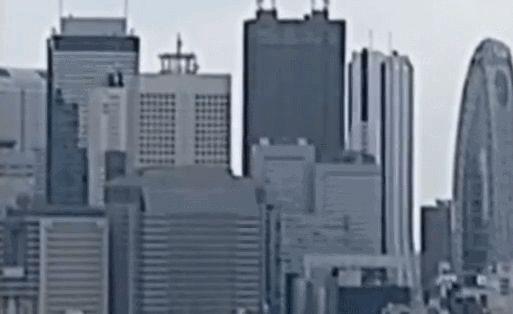 Skyscrapers Swaying During Earthquake In Japan In 2020 Japan