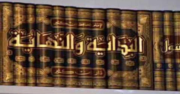 العظماء المائة 9 كيف اكتشف المسلمون أمريكا قبل كولومبس جهاد الترباني Youtube Enjoyment