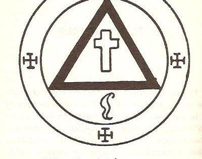 Pentacle de protection talismans pinterest pentacle - Symbole de protection ...