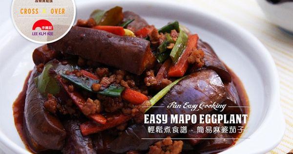 Easy Mapo Eggplant | Salad/ Vegetable Dishes | Pinterest | Eggplants ...