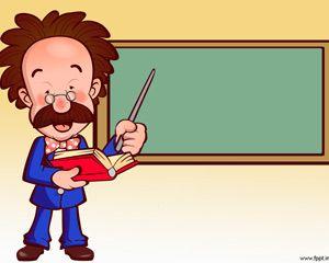 Teachers Powerpoint Template Free Powerpoint Templates Math Powerpoint Powerpoint Template Free School Powerpoint Templates