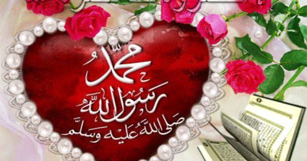 صورة رائعة متحركة للتحميل محمد رسول الله عليه أفضل الصلاة و السلام Islamic Art Calligraphy Eagle Pictures Islamic Art