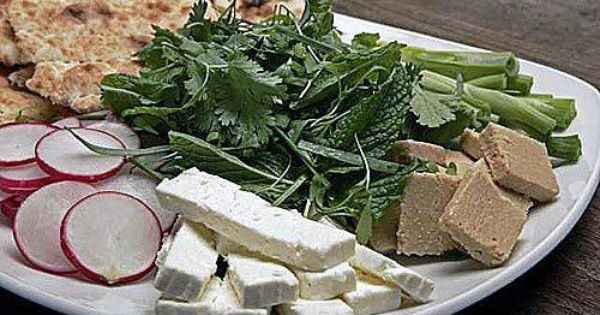 Recipe Persian Style Herb And Cheese Platter Recipes Cheese Platters Cheese