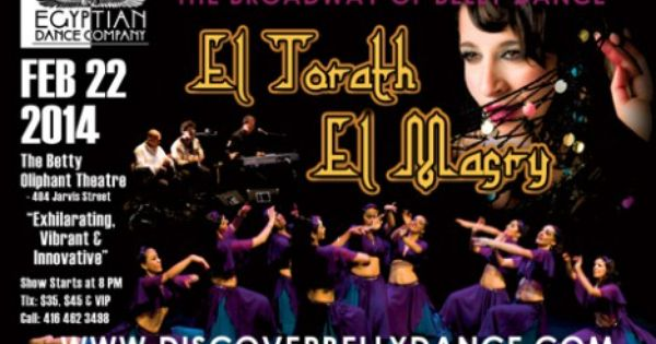 event adult flamenco free classes beginners