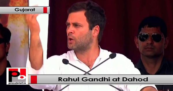 Dahod: Congress Vice President Rahul Gandhi launched yet another ...