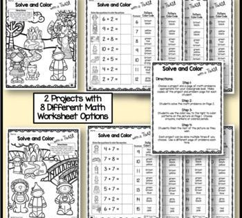 Addition Coloring Worksheets The Wizard Of Oz Subtraction Fun Math Projects Addition Coloring Worksheet Math Projects