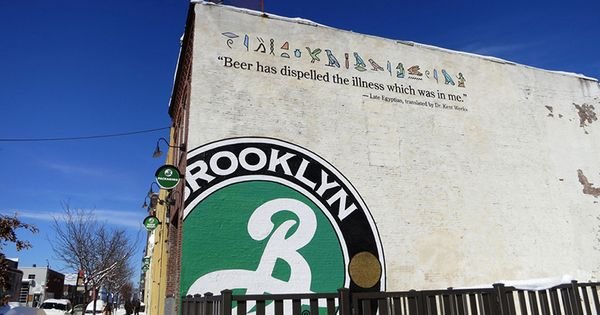 40 free things to do in new york city free things new for Things to do in williamsburg brooklyn