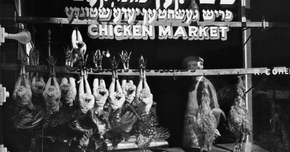 Chicken Market, 55 Hester Street, New York, 1937