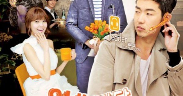 Drama Korea Dating Agency: Cyrano (2013) Subtitle ...