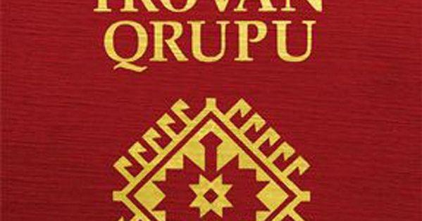 Muradov V A Azərbaycan Xalcalari Irəvan Qrupu 2011 Digital Library Books Calm