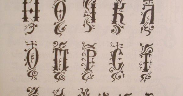 Greek alphabet calligraphy byzantine slavonic