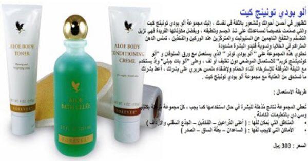 الاثنين مع بعض من عود ميلانو سوا بعد الشاور Perfume Scents Skin Care Diy Masks Beauty Perfume