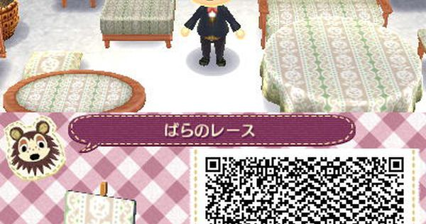 Pingl par alexe hamelin sur acnl pinterest codes qr for Carrelage kitsch animal crossing new leaf