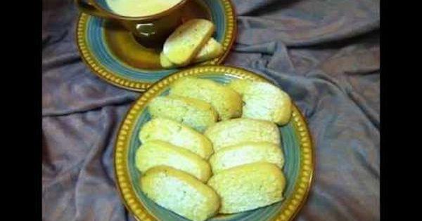 بسكويت بدقيق الأرز الخالي من الجلوتين Rice Flour Biscuits Gluten Free Youtube Food Bread
