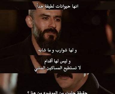 Pin By Sohila Ahmed On Poyraz Karayel Comedy Drama Romantic