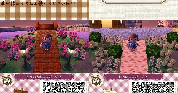 Animal Crossing Qr Codes Paths Stones Tile