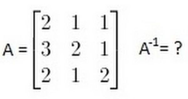 Algebra Finding The Inverse Of A Matrix 1 Of 2 A 3x3 Matrix Matrix Matrix 1 Algebra