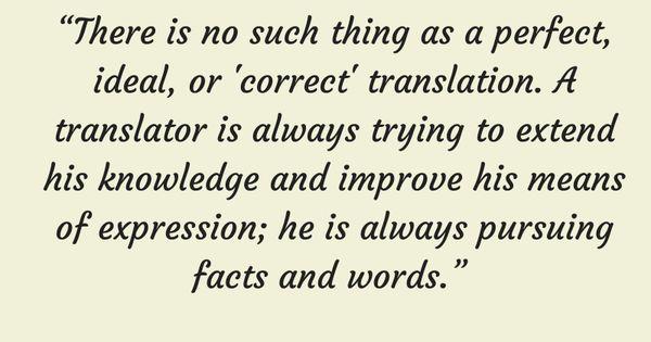 translation words for essays