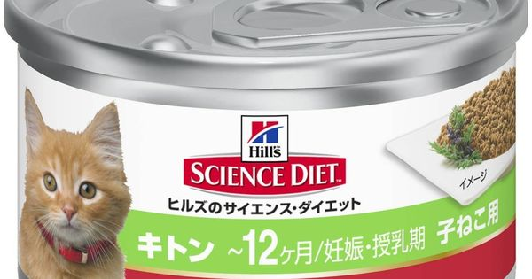 Hill S Science Diet Feline Growth Liver And Chicken Canned Cat Food Click Image For More Details This Is With Images Hills Science Diet Science Diet Canned Cat Food