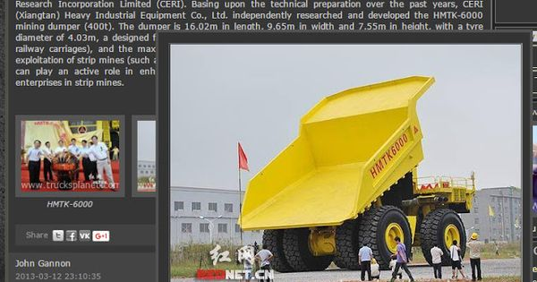 400-ton large mining dump truck - HMTK-6000 non-road electric wheel dump truck