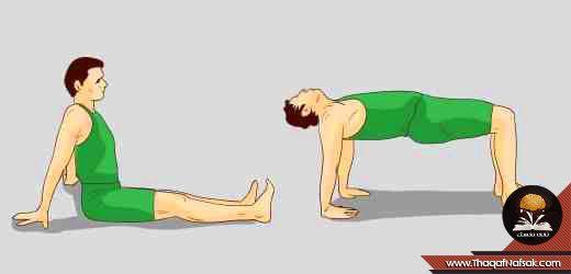 تمارين لزيادة الطول بالصور How To Grow Taller Increase Height Exercise Grow Taller Exercises