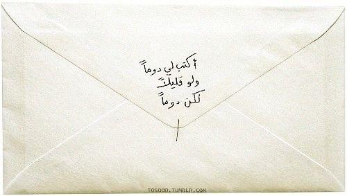 Pin On ص و ر ة و ح ك اي ة