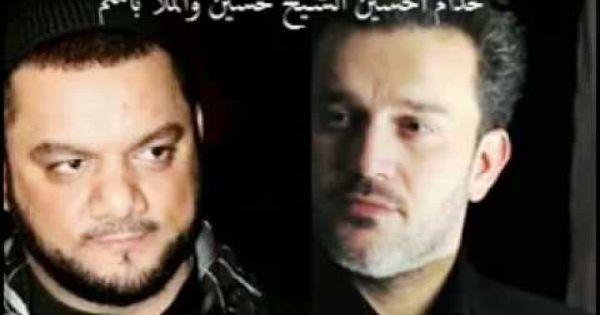 انته ثاري وثار الله يا امامي باسم الكربلائي والشيخ حسين الاكرف Youtube Music Content