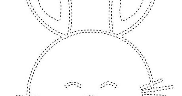 Rabbit Tracing Page Pre K And Kindergarten Printables