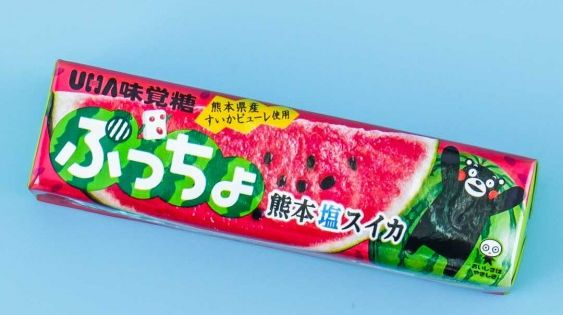 Puccho Chewy Candy Salty Kumamoto Watermelon In 2020 Chewy Candy Chewy Watermelon