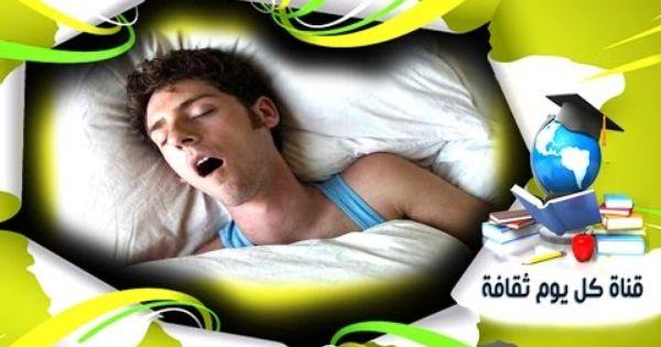 8 افكار و نصائح قد تفيدك للنوم فى حالة الارق Watch V