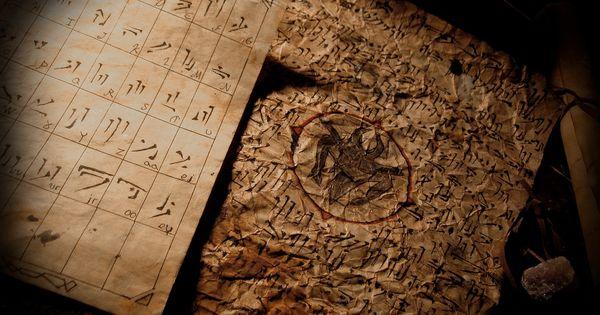 Learn the Dragon Language of Skyrim | Alphabet ... - Thuum.org