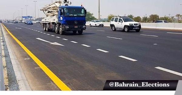 البحرين الانتهاء من تطوير شارع الشيخ عيسى بن سلمان انتهت وزارة الاشغال من تنفيذ أعمال توسعة شارع الشيخ عيسى بن سلمان بتكلفة بلغت 1689 Bahrain Election Sal