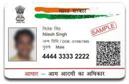 Uidai Cautions Public Against Sharing Of Their Personal Information With Unauthorized Agencies For Printing Pvc Plastic Aadhaar Card Aadhar Card Cards Person