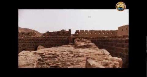 رحال يتجه شمالا نحو قلعة خليص بحثا عن الكنز المفقود ثم إلى قصر علياء بالقرب من غدير خم ومن هناك إلى محطة سكة قطار الح Places To Go Natural Landmarks Landmarks