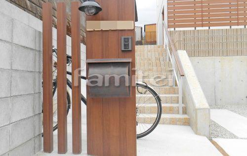 施工例門柱 木製調デザインアルミ角柱 Lixilリクシル デザイナーズパーツ 枕木材 角材 門柱 木製 門柱 角柱
