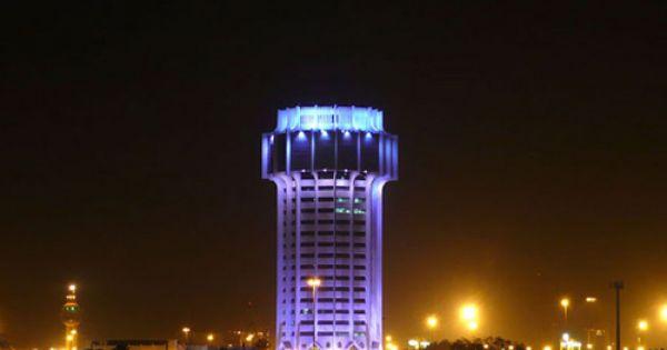 Jeddah Port Control Tower Jeddah Best Flight Deals Flight Offers