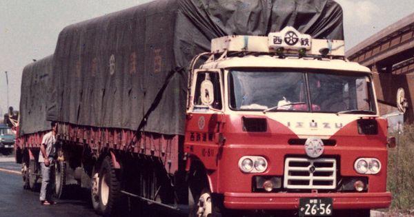 Isuzu Tp E 古いトラック いすゞ自動車 いすゞ トラック
