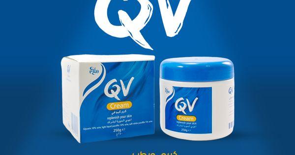 كريم مرطب للبشرة من كيو في 250 غم Moisturizer Cream Skin Cream Qv Cream