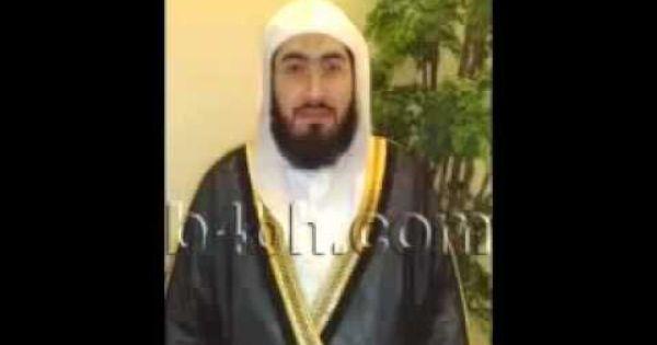 القارئ بندر بليلة البقره كامله Al Baqarah Quran Suspender Youtube