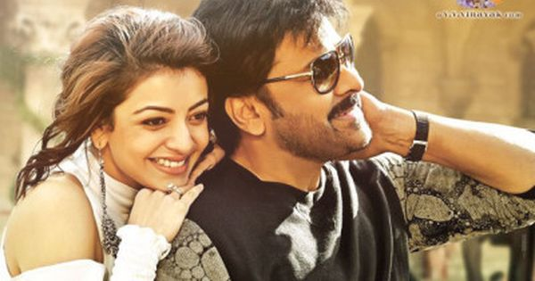 Sundari Song Lyrics Khaidi No 150 Telugu Movie Chiranjeevi Telugu Movie Lyrics Download Movies Full Movies Songs