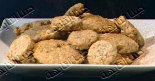 بسكوت الشوفان دايت للريجيم والتنحيف خالد على بالفيديو Oatmeal Cookies Oatmeal Food